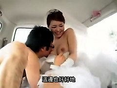 sex someone\'s bride in the car before marry