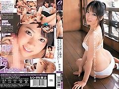 Crazy Japanese model Haruka Ito in Fabulous skinny JAV clip