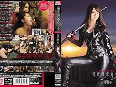 Best Japanese slut Akiho Yoshizawa in Exotic bdsm, fingering JAV movie