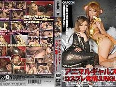Amazing Japanese model Karen Uehara, Yuzu Miyama, Eri Makino, Hikari in Exotic couple, cunnilingus JAV video